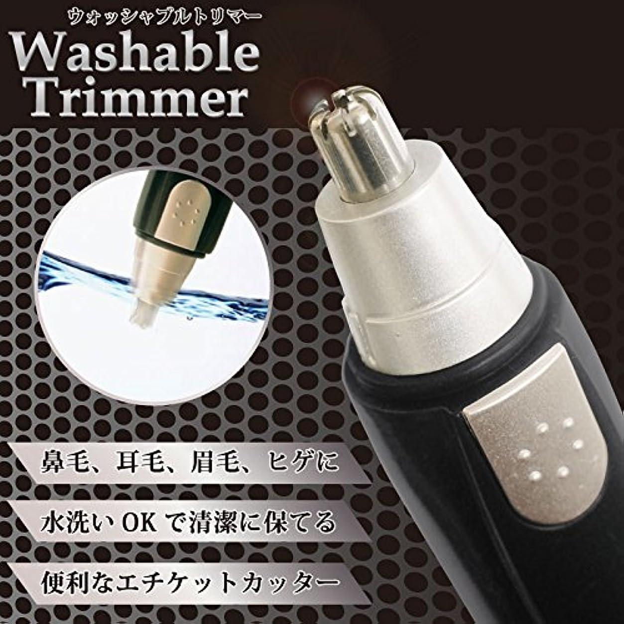 強調コーヒー無ウォッシャブルトリマー HRN-250水洗いOK 乾電池式 専用ブラシ付 小型エチケットカッター