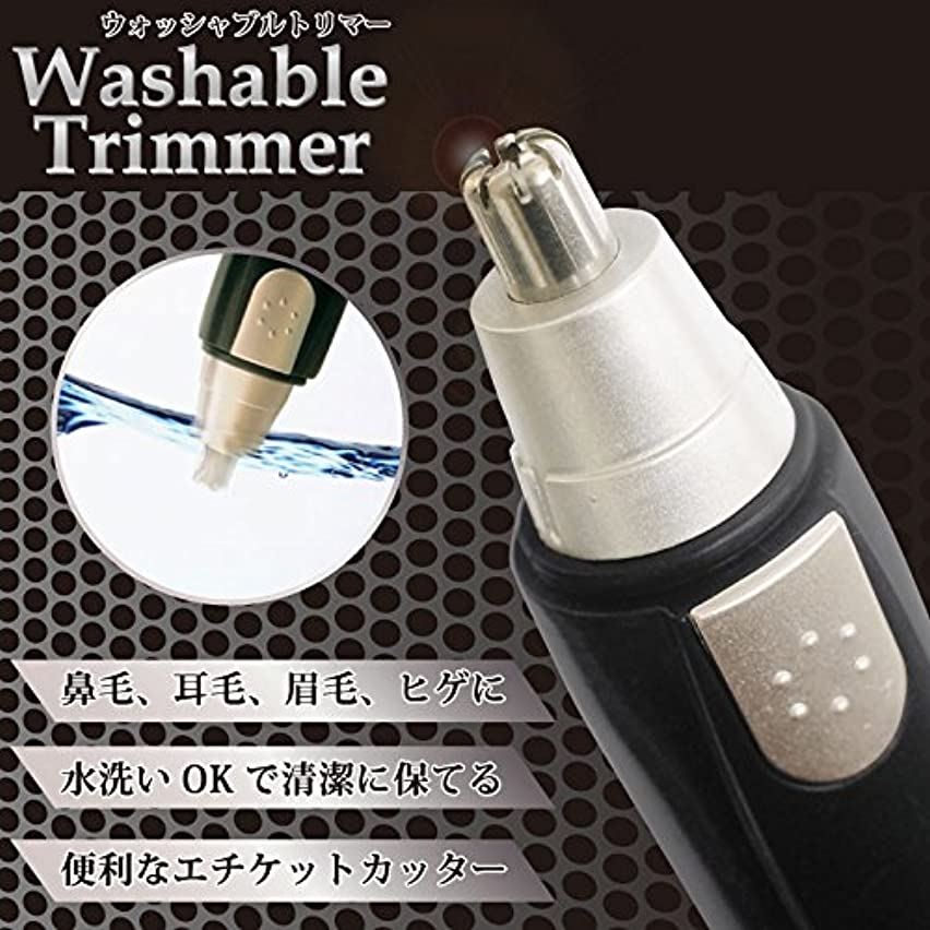 辛な延期する激怒ウォッシャブルトリマー HRN-250水洗いOK 乾電池式 専用ブラシ付 小型エチケットカッター