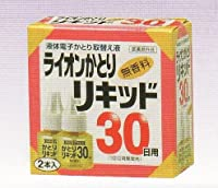 ライオンケミカル 液体電子かとり取替え液 かとりリキッド 30日用