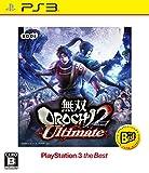 無双OROCHI 2 Ultimate [PlayStation 3 the Best]