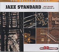 ジャズ・スタンダード~3枚組BOX ビル・エヴァンス、ソニー・ロリンズ、オスカー・ピーターソン、ハービー・ハンコック、ウイントン・ケリー 他32曲 3CDG119