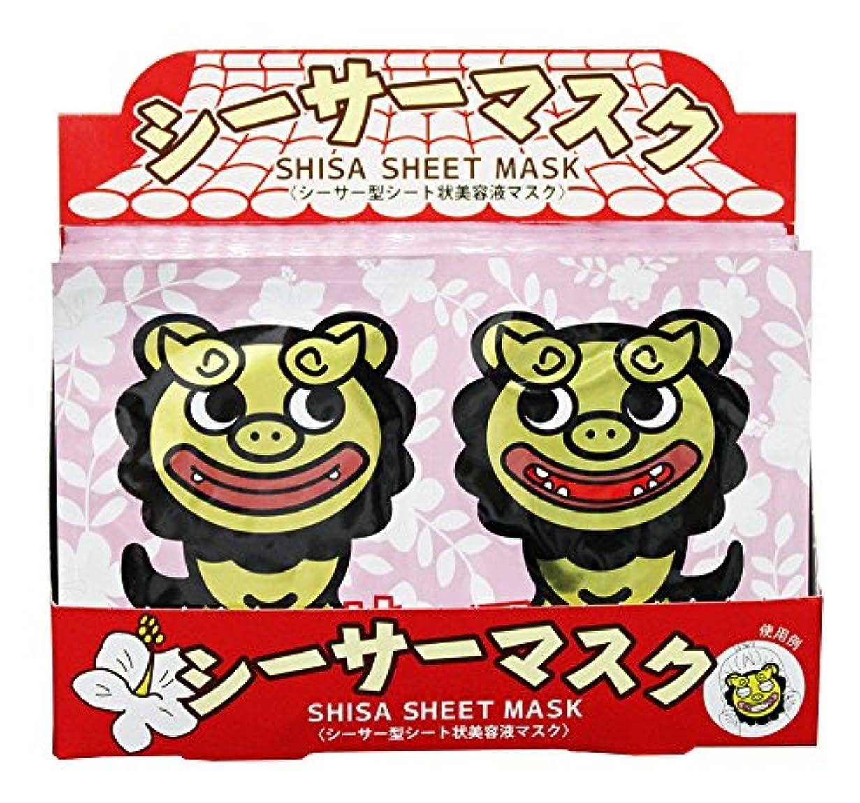 シーサーマスク 20パック(40シート)入り内箱