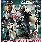 エクセレントモデル P.O.P ワンピース NEO-DX 1/8 雨のシリュウ