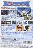 ONE PIECE ワンピース TVスペシャル 海のヘソの大冒険篇 [DVD]