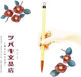 NHKドラマ10『ツバキ文具店~鎌倉代書屋物語~』
