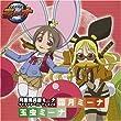 月面兎兵器ミーナ キャラクターコレクション(4)