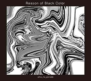 Reason of Black Color (初回限定盤)