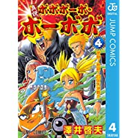Amazon.co.jp: 澤井 啓夫: 本
