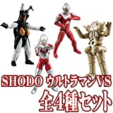 食玩 SHODO ウルトラマンVS(ヴァーサス) 【全4種フルセット (フルコンプ)】