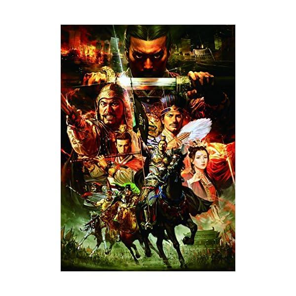 三國志13 - XboxOneの商品画像