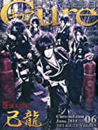 Cure (キュア) 2014年 06月号 [雑誌]()