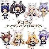 ネコぱらトレーディングフィギュア BOX
