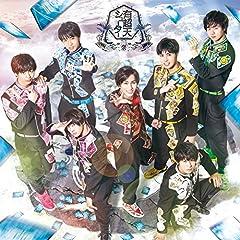 魁!祭OTOKO♪祭nine.のCDジャケット