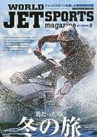 WORLD JET SPORTS (ワールドジェットスポーツ) 2013年 02月号 [雑誌]
