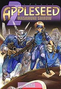 【電子版】アップルシード(2)プロメテウスの解放 (カドカワデジタルコミックス)