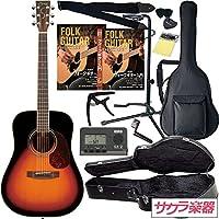 S.Yairi ヤイリ アコースティックギター YD-5R/3TS ハードケース付属 サクラ楽器オリジナル 初心者入門セット