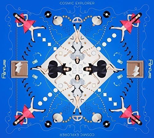 COSMIC EXPLORER(初回限定盤B)(2CD+DVD)の詳細を見る