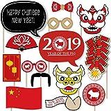 Chinese New Year – 2018年犬写真ブース小道具キット – 20カウントの