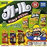 ガチャガチャ Meijiカール ミニチュアマスコット 全6種セット