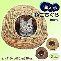 hachi 洗えるねこちぐら ナチュラル ペット用品 ペット ネコ用品 [並行輸入品]