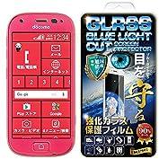 【RISE】【ブルーライトカットガラス】F-04J らくらくスマートフォン4 強化ガラス保護フィルム...