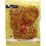 まるせん米菓 焼生せんべい久助 130g ×12袋