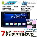 7インチタッチパネルDVD Android搭載6.0★ラジオ SD Bluetooth 16G HDD内蔵 スマートフォン,iPhoneWiFi無線接続[U6908F]+専用タイヤゲージセット