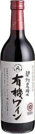 〔ワイン〕 アルプスワイン 契約農場の有機ワイン (赤) 720ml 1本 (国産)