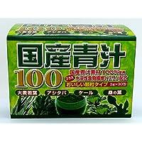 ユウキ製薬 国産青汁100 15-30日分 30包