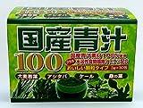 ユウキ製薬 国産青汁100 3g 30包