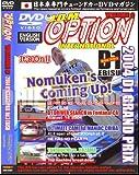 Jdm Option 6: 2004 D1 Grand Prix Ebisu [DVD] [Import]