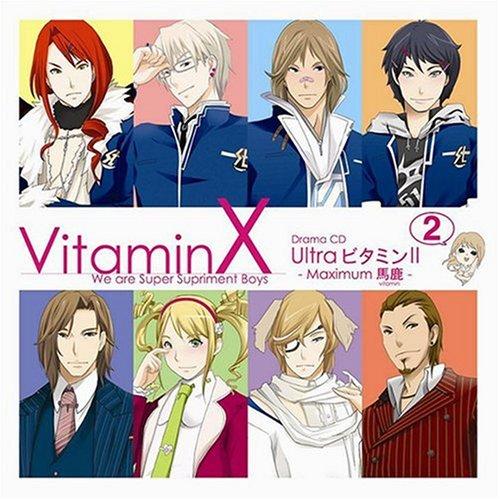 VitaminX ドラマCD  Ultra ビタミン II  CD