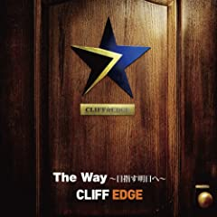 CLIFF EDGE「Who are you?」のCDジャケット