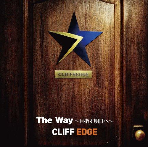 The Way ~目指す明日へ~