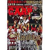 プロ野球 日本シリーズ 2018 広島東洋カープ 福岡ソフトバンクホークス 日本シリーズ日程 日本シリーズ放送予定 日本シリーズ結果 日本シリーズ速報