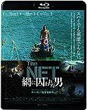 THE NET 網に囚われた男[Blu-ray/ブルーレイ]