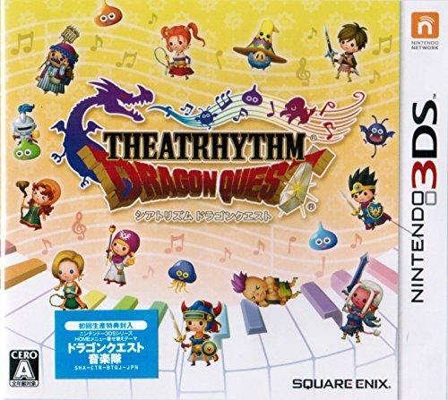 3DS シアトリズム ドラゴンクエスト【初回生産特典】オリジナルテーマ「ドラゴン クエスト音楽隊」がダウンロード出来るコード 付