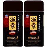 [Amazon限定ブランド] 温素 琥珀の湯 いい湯めぐり 入浴剤 600g x 2個