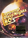六本木ディスコナイツ 80's [DVD]