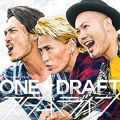 ONE☆DRAFT「アンコールII」のジャケット画像