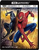 スパイダーマンTM3 4K ULTRA HD & ブルーレ...[Ultra HD Blu-ray]