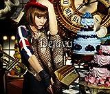 Dejavu (初回生産限定盤)(CD+2DVD)