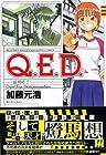 Q.E.D.証明終了 第26巻