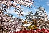 ジグソーパズル 桜時の姫路城 (兵庫) 1000ピース (26x38cm)