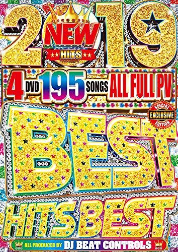 洋楽DVD e-BMS限定 4枚組 2019年NEW神ベスト 195曲 2019 New Best Hits Best - DJ Beat Controls 4枚組