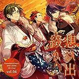 あんさんぶるスターズ! ユニットソングCD 第2弾 vol.04 紅月(想ひ出綴り)