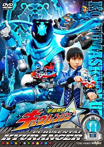 スーパー戦隊シリーズ 宇宙戦隊キュウレンジャー VOL.11...