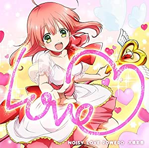 TVアニメ『魔法少女 俺』OP主題歌 「NOISY LOVE POWER☆」(さき盤)