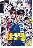 バクマン。 Blu-ray