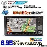 TOYOTA専用モデル7インチタッチパネルDVDプレーヤー/8Gカーナビ内蔵/地デジTV内蔵